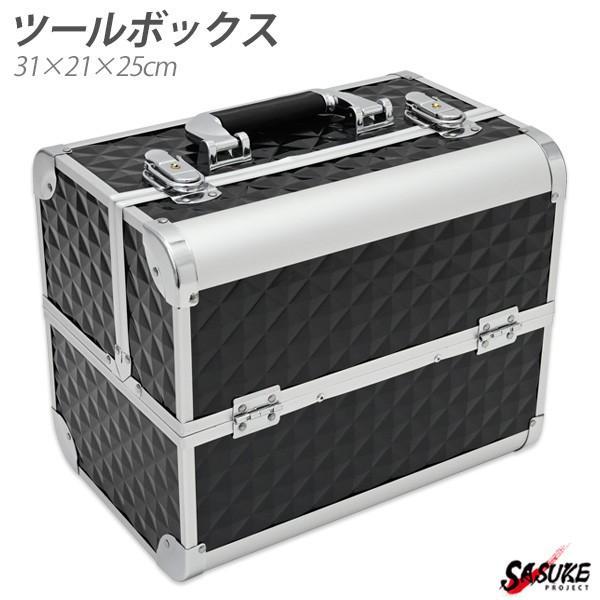 ツールボックス 3段式 おしゃれ 工具箱 ブラック アルミ 収納ボックス 道具箱 コスメボックス DIY ガレージ インテリア映え