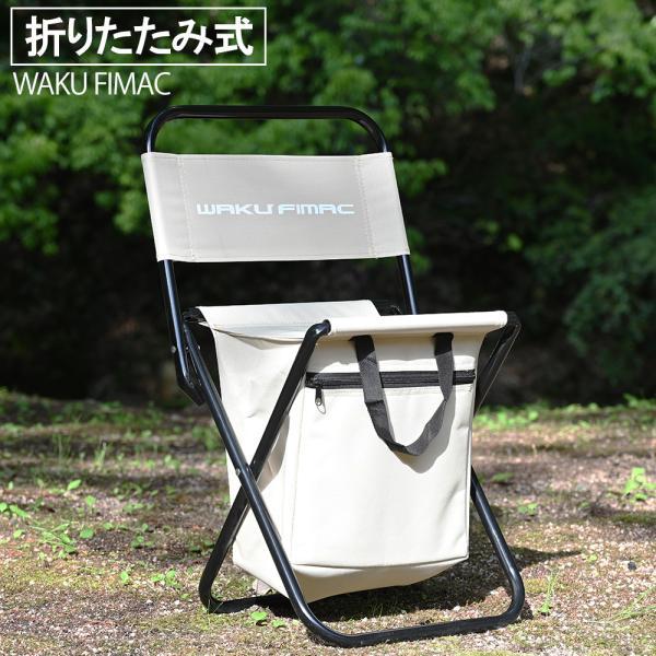 キャンプ チェア チェアー 保冷バッグ付き 耐荷重120kg 釣り フィッシング 椅子 ロー ソロ 軽量 コンパクト 折りたたみ おしゃれ 室外 室内 用品 キャンプチェア