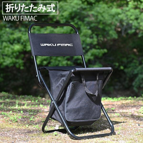 キャンプ アウトドア チェア チェアー 保冷バッグ付き 釣り フィッシング 椅子 ロー 軽量 コンパクト 折りたたみ おしゃれ キャンプチェア アウトドアチェア