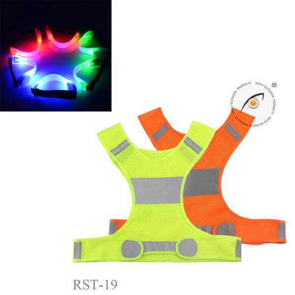 選べるLEDアームバンド付!  反射ベスト (2色)反射板付 高通気性素材を採用した反射ランニングベスト 安全ベスト ジョギング ウォーキング