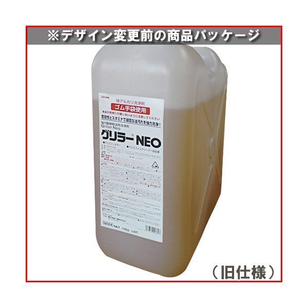 【送料無料】【あすつく対応】横浜油脂工業 グリラー NEO 20kg|satiwel-y|02