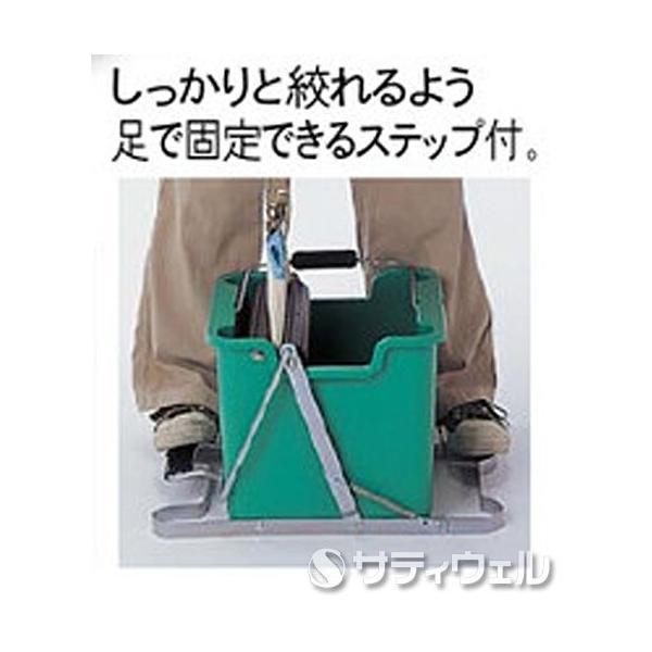 テラモト モップ絞り器C型|satiwel-y|02