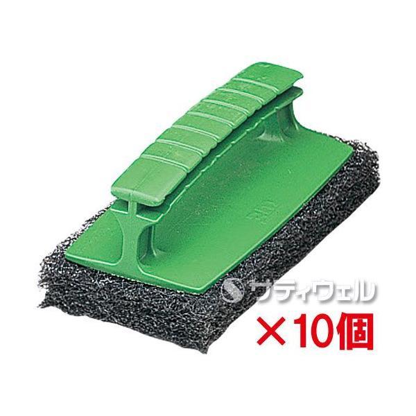 3M ハンドブラシ 黒 10個セット satiwel-y