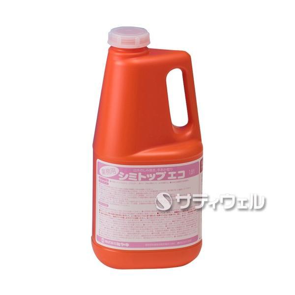 ミヤキ シミトップ  エコ 1.8L|satiwel-y