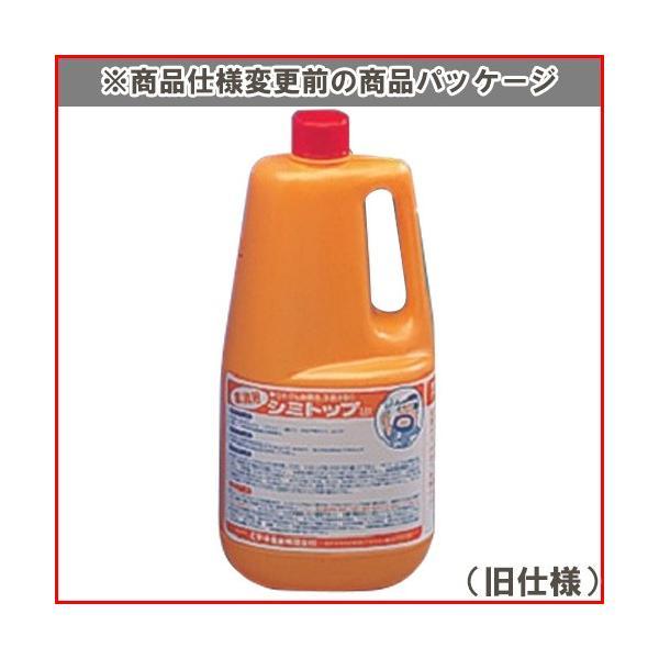 ミヤキ シミトップ  エコ 1.8L|satiwel-y|02