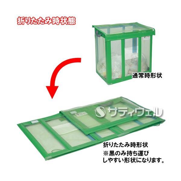 【送料無料】【直送専用品】テラモト 自立ゴミ枠 折りたたみ式 緑 430L DS-261-001-1|satiwel-y|02