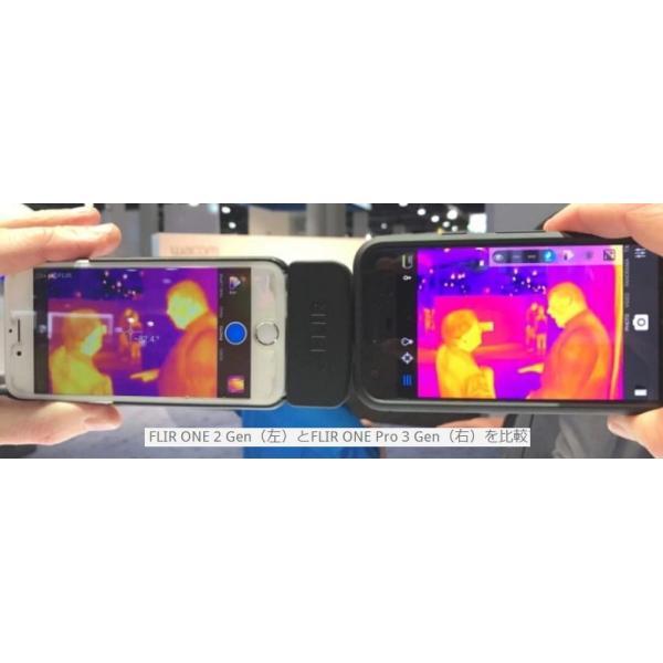 73b37c5878 ... FLIR ONE PRO for iOS(iPhone/iPad) 赤外線サーモグラフィ 第三世代 gen3 ...