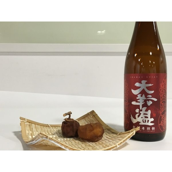 干し柿チョコレート 村上の銘酒大洋盛使用 |satoyama-fukufuku|03