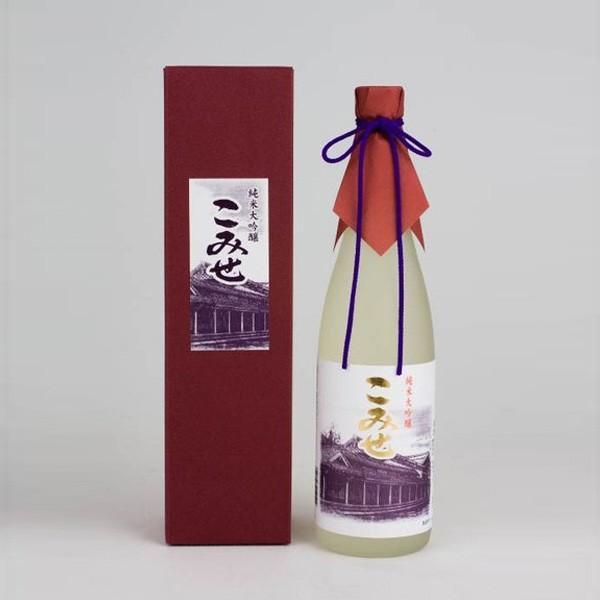 日本酒 菊乃井 純米大吟醸 こみせ|satozake