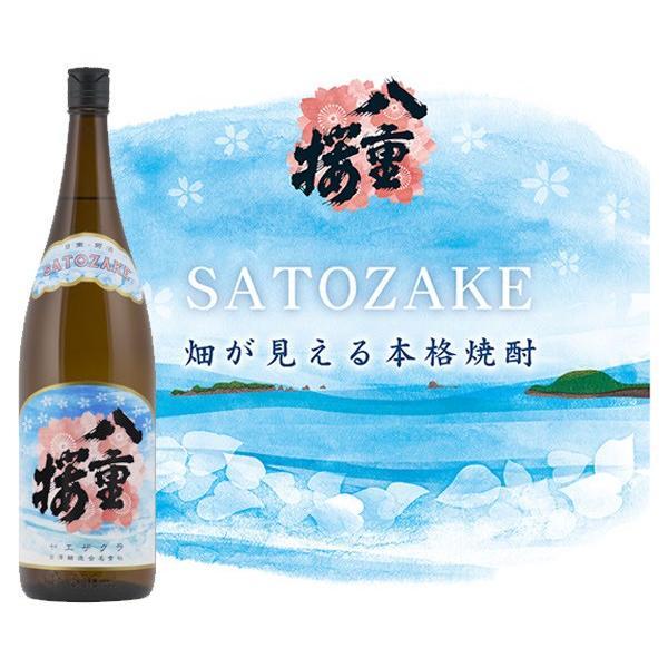 八重桜 郷酒 1800ml 芋焼酎|satozake