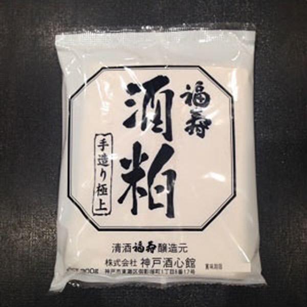 福寿 酒粕300g×4セット