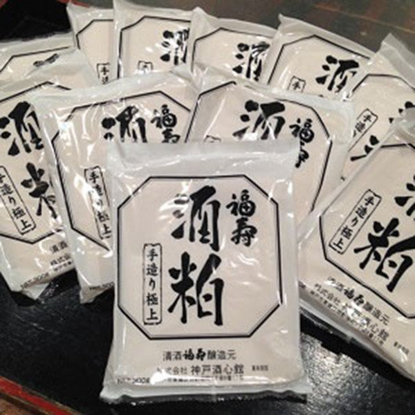 福寿 酒粕300g×10セット