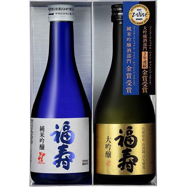福寿 大吟醸・純米吟醸 IWC金賞受賞酒セット