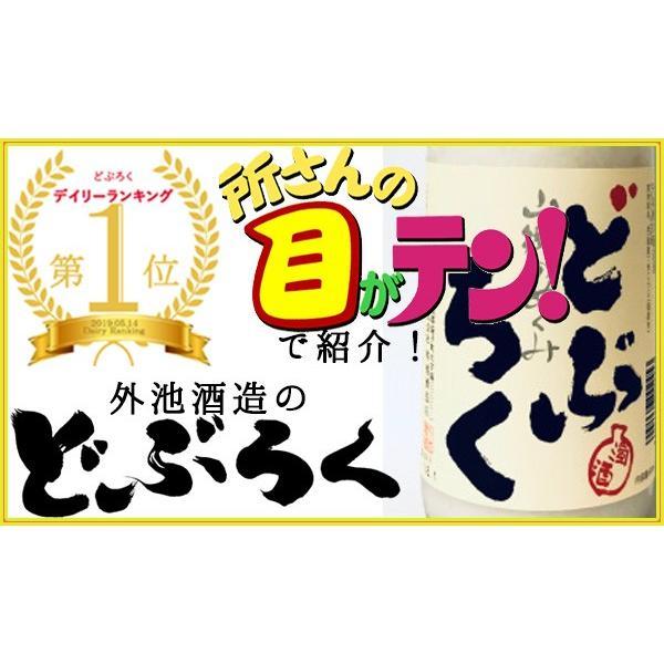 TVで紹介 日本酒 山郷のめぐみ どぶろく 600ml 2本セット 酒蔵から直送|satozake|03