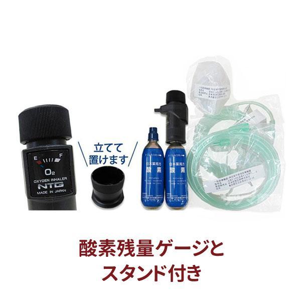 お1人様2個まで 携帯酸素吸入器 活気ゲンOQ(残量表示機能あり・カートリッジ2本付・携帯用バッグなし)家庭用 酸素ボンベ〔F〕