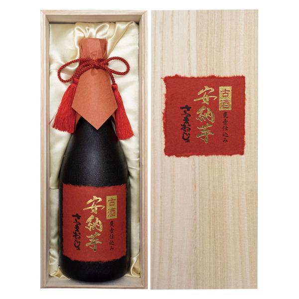 山元酒造 さつまおごじょ古酒安納芋 25度 720ml 【桐箱付き】 薩摩芋焼酎
