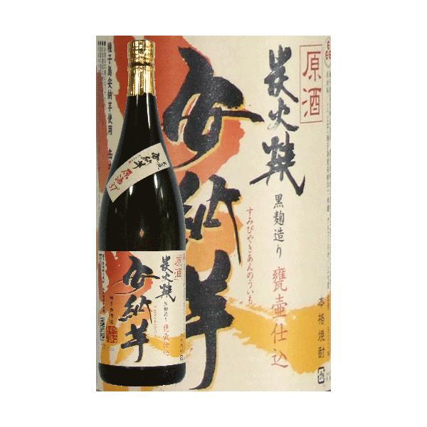 種子島酒造 炭火焼安納芋 黒麹仕込み 37度 1800ml 化粧箱付 鹿児島芋焼酎