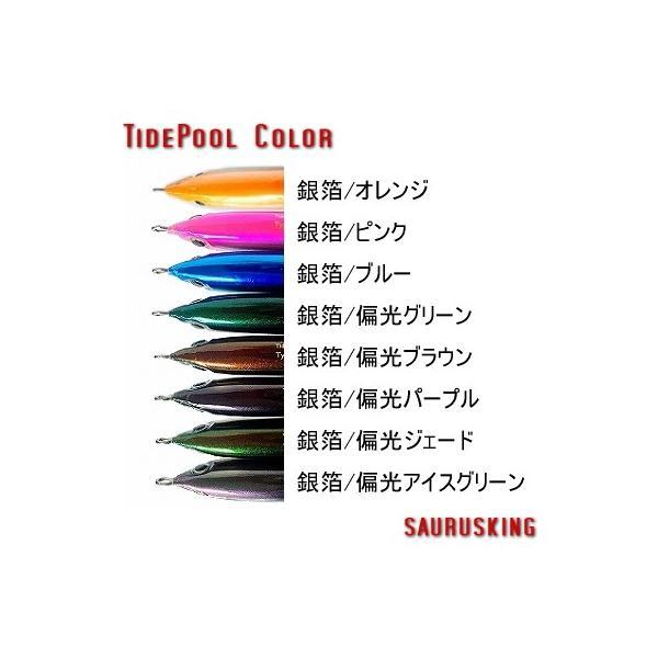 DP200F タイプ2 Color:銀箔/偏光グリーン by タイドプール ダイビングペンシル ヒラマサ、マグロ、ブリ大型魚に!|saurusking|03