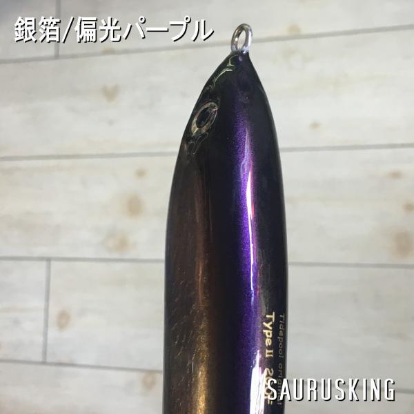 DP230F タイプ3 Color:銀箔/偏光パープル by タイドプール ダイビングペンシル ヒラマサ、マグロ、ブリ大型魚に!|saurusking|02