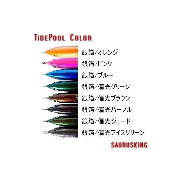 DP230F タイプ3 Color:銀箔/偏光パープル by タイドプール ダイビングペンシル ヒラマサ、マグロ、ブリ大型魚に! saurusking 03