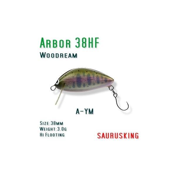 Arbor 38HF A-YM Woodream / アルボル ヤマメ ハイフローティング ウッドリーム|saurusking