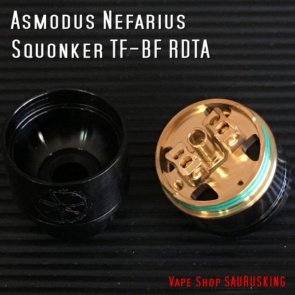 Asmodus Nefarius Squonker TF-BF RDTA 25mm color:Black /  アスモダス ネファリウス *正規品*|saurusking|04