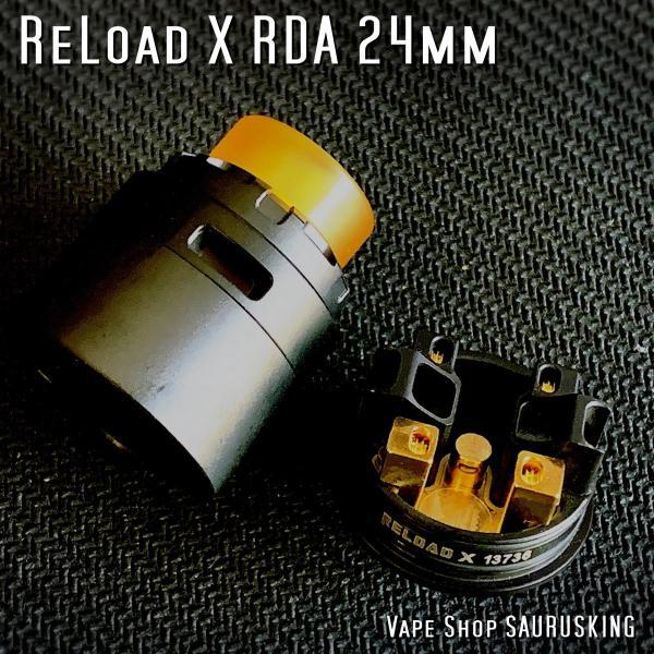 Reload X RDA 24mm <Black> ReLoad Vapor USA / リロード*正規品*VAPE saurusking 02