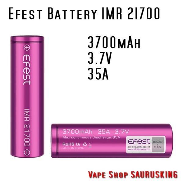 VAPE用バッテリー Efest IMR-21700 3700mAh 35A*正規品* saurusking