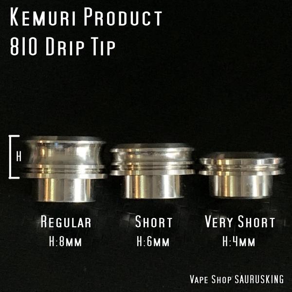 KEMURI 810 ドリップチップ ベリーショート / テーパー SS VAPE ケムリプロダクト Drip Tip|saurusking|02