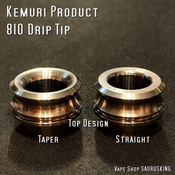 KEMURI 810 ドリップチップ ベリーショート / テーパー SS VAPE ケムリプロダクト Drip Tip|saurusking|03