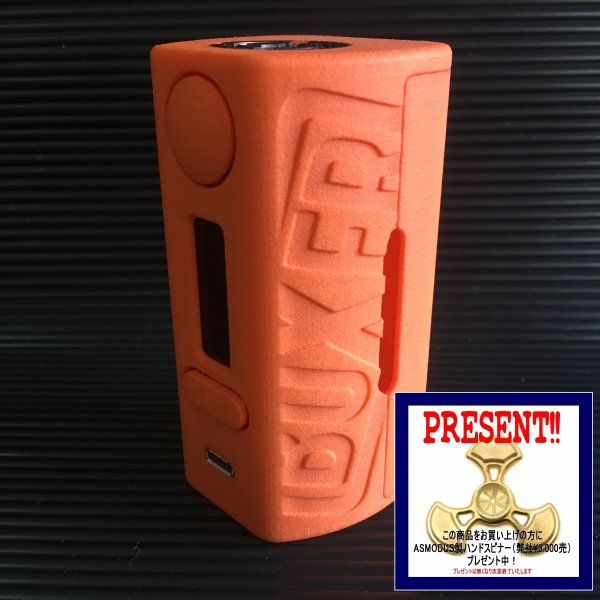 Boxer Mod Classic 167W DNA250 by Ginger Vaper / Orange ボクサー クラシック DNA250チップ搭載 オレンジ*正規品*VAPE BOX MOD saurusking