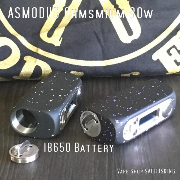 Asmodus Ohmsmium 24 GX80 Box Mod / Black & Yellow アスモダス オームズミウム ブラック&イエロー*正規品*VAPE BOX MOD|saurusking|04