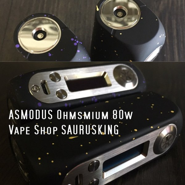 Asmodus Ohmsmium 24 GX80 Box Mod / Black & Yellow アスモダス オームズミウム ブラック&イエロー*正規品*VAPE BOX MOD|saurusking|05