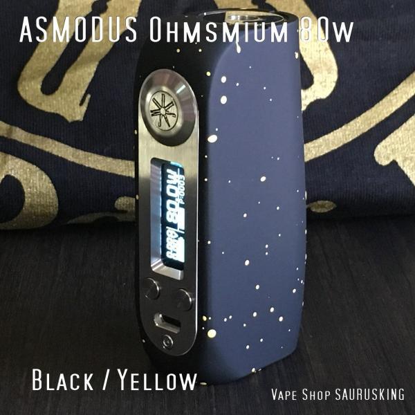 Asmodus Ohmsmium 24 GX80 Box Mod / Black & Yellow アスモダス オームズミウム ブラック&イエロー*正規品*VAPE BOX MOD|saurusking|06