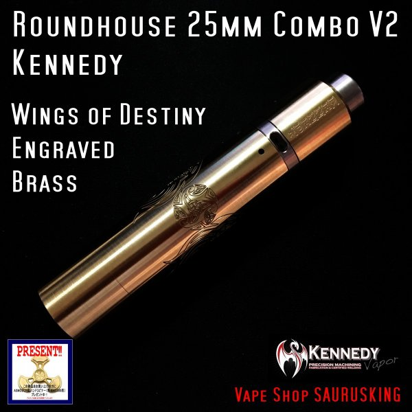 Kennedy Roundhouse Wings of Destiny Brass 25mm Combo V2 / ケネディ*正規品*VAPE RDA + Mechanical Tube MOD|saurusking