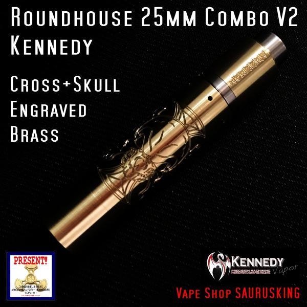 Kennedy Roundhouse Cross+Skull Brass 25mm Combo V2 / ケネディ*正規品*VAPE RDA + Mechanical Tube MOD メカニカル|saurusking