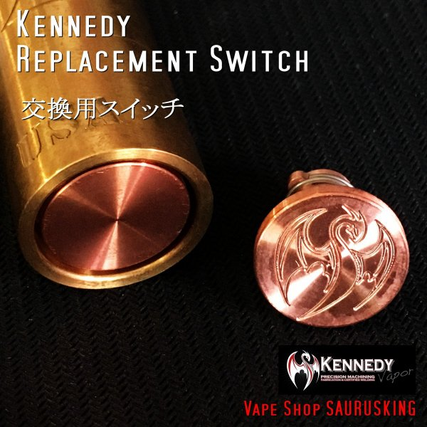 Kennedy 交換スイッチ Roundhouse Ruby v2用 / ケネディ*正規品*VAPE RDA + Mechanical Tube MOD メカニカル Replacement Switch Assembly|saurusking|02