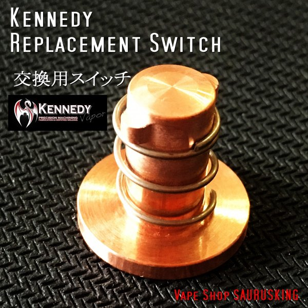 Kennedy 交換スイッチ Roundhouse Ruby v2用 / ケネディ*正規品*VAPE RDA + Mechanical Tube MOD メカニカル Replacement Switch Assembly|saurusking|03