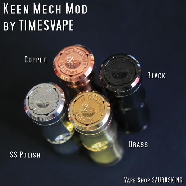 Keen Mech Mod by Timesvape color:Brass / キーン タイムズベイプ*正規品*VAPE|saurusking|04