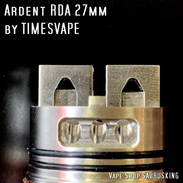Dreamer Mech Mod + Ardent RDA kit by Timesvape color:Brass / タイムズベイプ ドリーマー アルデンテ*正規品*VAPE|saurusking|05