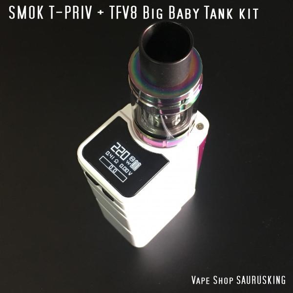 SMOK T-PRIV + TFV8 Big Baby Tank kit Color:White Rainbow / スモック ホワイトレインボー*正規品*|saurusking|05
