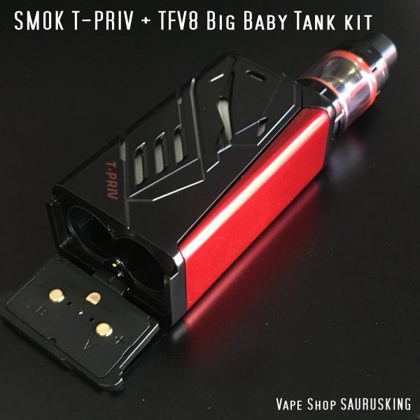 SMOK T-PRIV + TFV8 Big Baby Tank kit Color:Black / スモック ブラック*正規品*|saurusking|03