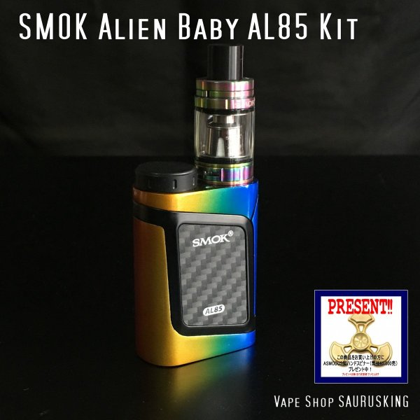 SMOK AL85 + TFV8 Baby Tank kit Color:Rainbow / スモック レインボー*正規品*|saurusking