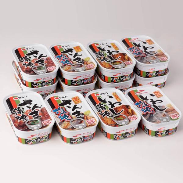 [2箱セット]マルハニチロ 惣菜缶詰詰合せ SZ-1H 送料無料