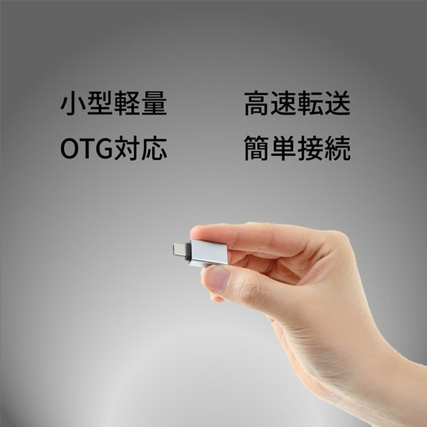 標準USB Type-C 変換アダプタ 2個セット USB3.0 USBA to usb-c 変換コネクタ  usbc プラグ 変換 タイプc 充電 データ転送 USB-A|savileman|03