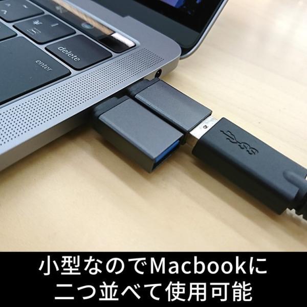 標準USB Type-C 変換アダプタ 2個セット USB3.0 USBA to usb-c 変換コネクタ  usbc プラグ 変換 タイプc 充電 データ転送 USB-A|savileman|04