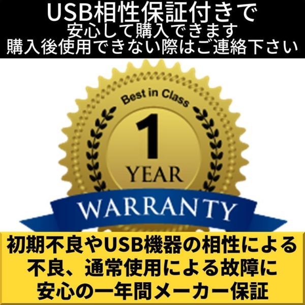 標準USB Type-C 変換アダプタ 2個セット USB3.0 USBA to usb-c 変換コネクタ  usbc プラグ 変換 タイプc 充電 データ転送 USB-A|savileman|06