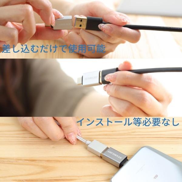 標準USB Type-C 変換アダプタ 2個セット USB3.0 USBA to usb-c 変換コネクタ  usbc プラグ 変換 タイプc 充電 データ転送 USB-A|savileman|08