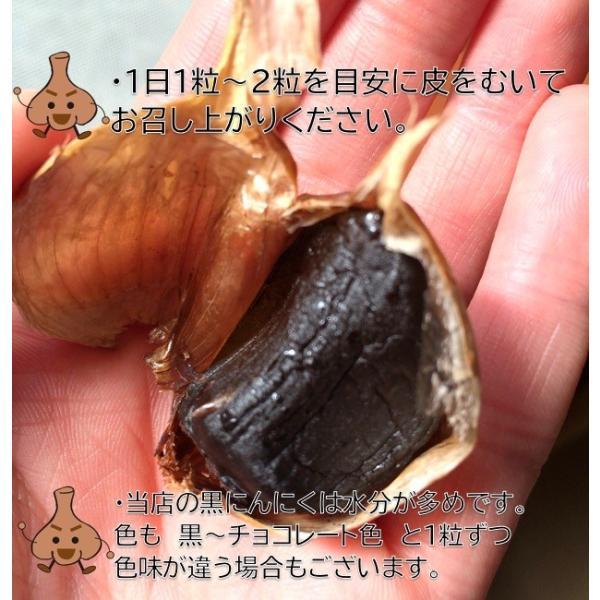 黒にんにく 青森県産 バラ 1キロ 沢田ファーム自家製|sawada-farm-bg|05