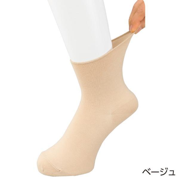 【愛情介護】足首ゆったり らくらくフィット クルーソックス 無地 22〜24cm|sawadaya-net|05